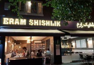 Eram Shishlik