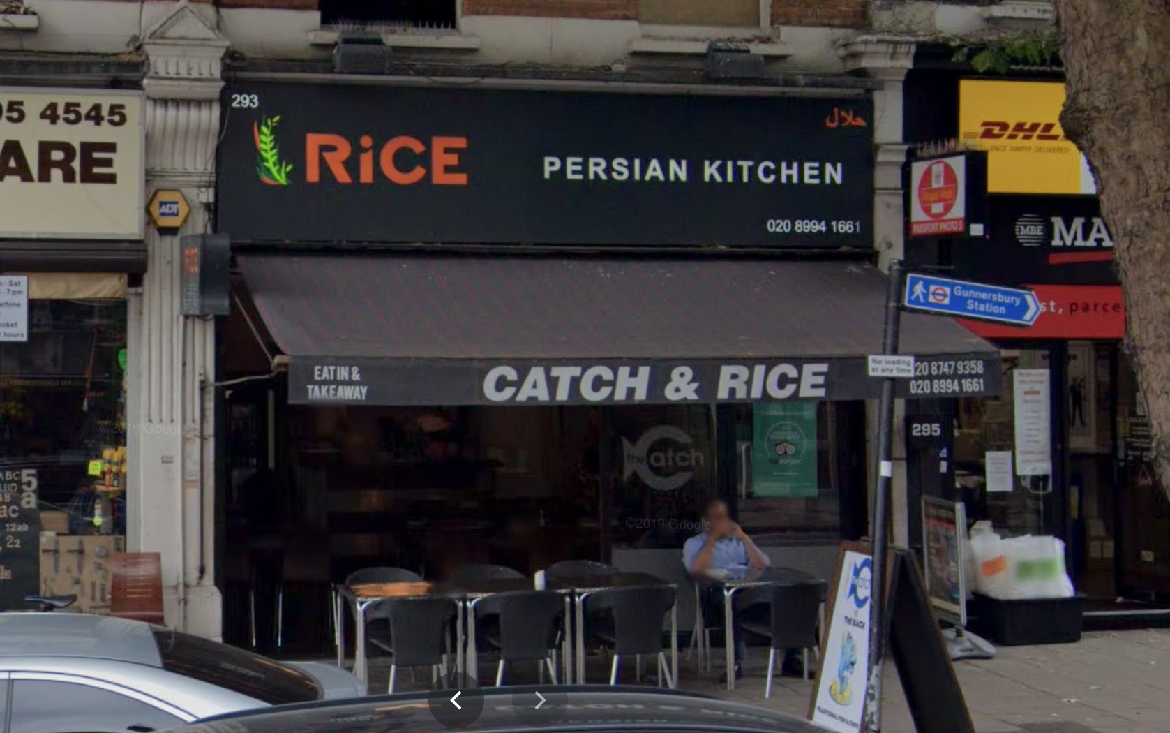 Rice Persian Kitchen